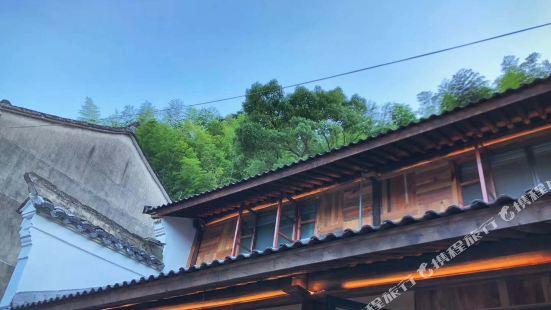 Yishan Bushe Guesthouse