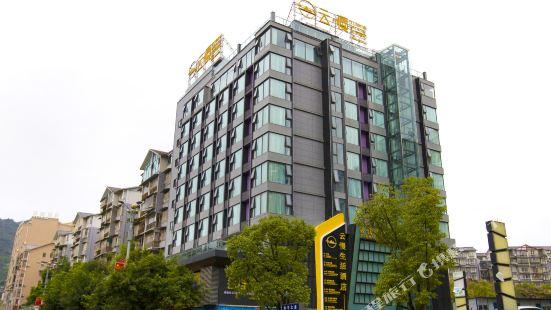 Yunman Life Hotel