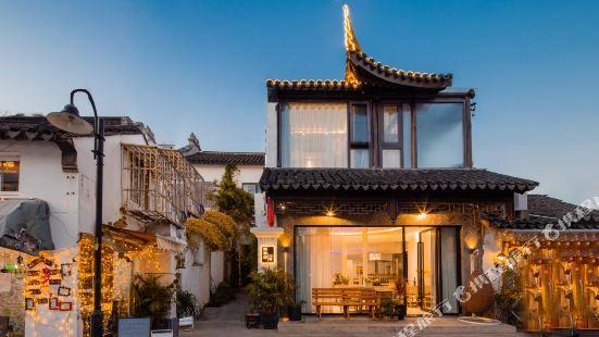 Floral Hotel · Su Shun Suzhou