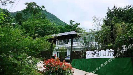 Youxiang Inn