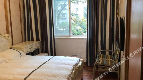 杭州暖暖的家公寓