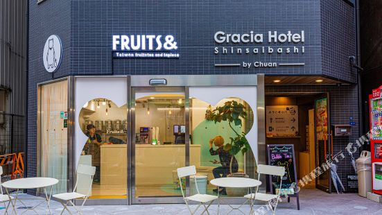 Gracia Hotel Shinsaibashi by CHUAN