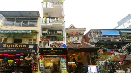 OYO 771 Hanoi Antique Hotel (Spot-on)