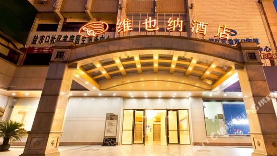 비엔나 호텔 청두 춘시루 톈푸광장 지하철역지점