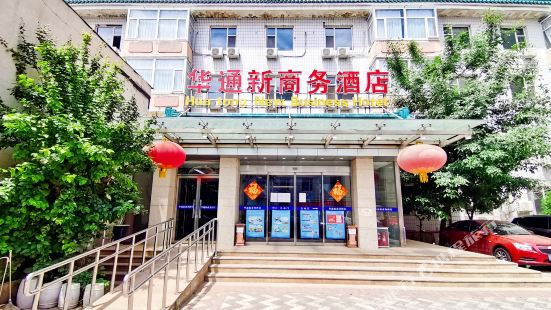 Huatong New Business Hotel