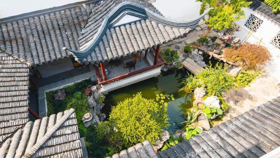 Floral Suzhou Ou Yu Inn