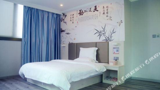 Cui Mingzhu Boutique Hotel