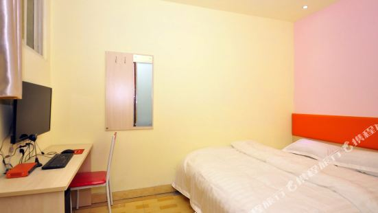 Sifang Hostel