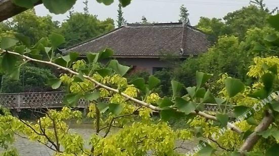 Xishui Sanmeng Ecological Farm Hotel Shanghai