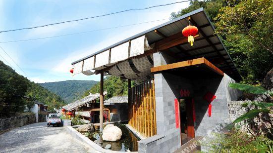 騰沖葒森黃瓜箐温泉客棧(原外婆的黃瓜箐温泉客棧)