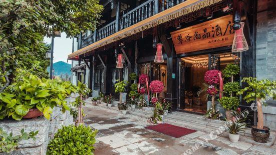 Cuigu Shangpin Hotel