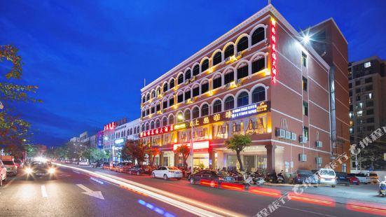 Shangjin Laifu Hotel