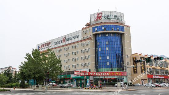 진장 인 - 웨이하이 스창대도 북부고속기차역지점