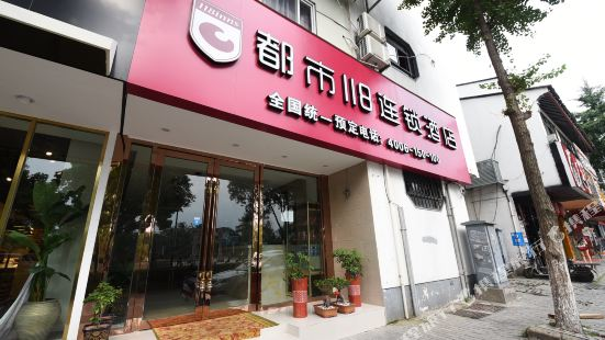 118 Inns (Suzhou University)