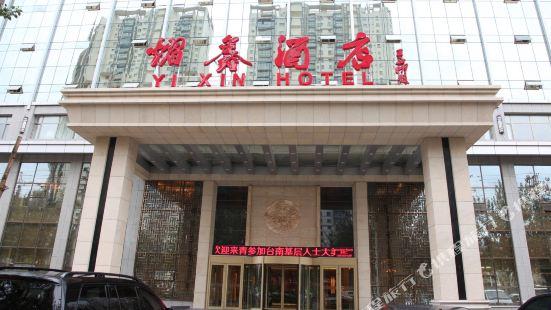 青海健翔熠鑫酒店