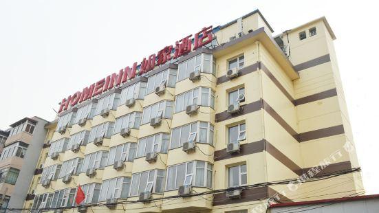 홈 인 (톈진 둬룬 에버뉴 지점)