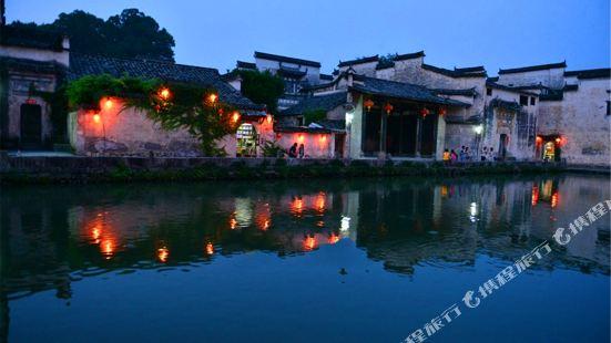 Yuemingge Inn Hongcun Village