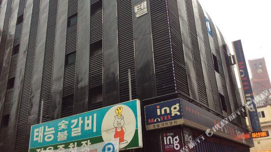 Ing Motel Incheon