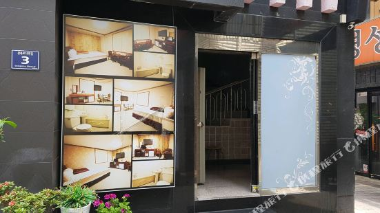 Mijin Motel Busan