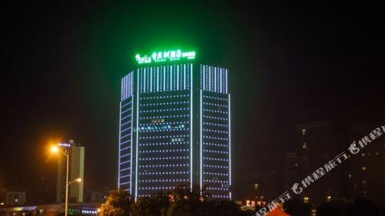 青皮樹酒店(合肥經開區中環城大學城地鐵站店)