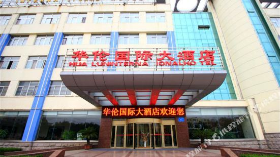 Hua Lun International Hotel