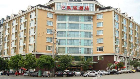 리앙쥐 호텔