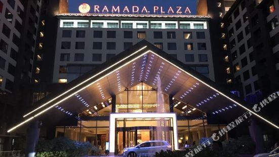 Ramada Plaza Yangzhou Casa Hotel