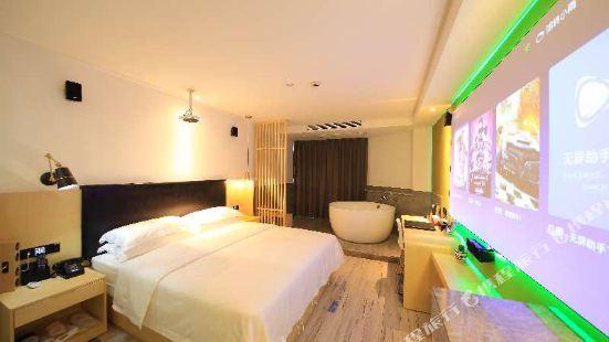 Haihua Impression Hotel