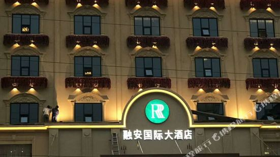 Rong'an International Hotel