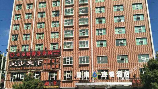 loudi saturday hotel  chain