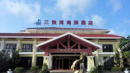 Sanniang Bay Dolphin Hotel