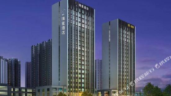 Puli Chuntian Hotel