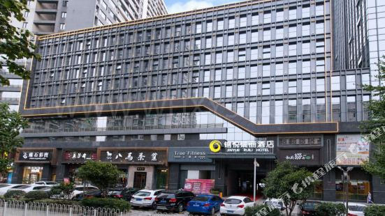 Jinyue Ruili Hotel