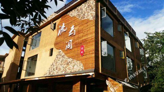 Liuyunge Inn