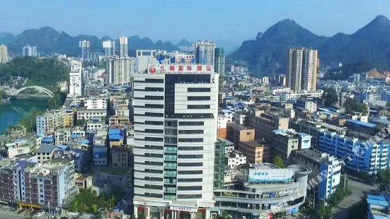 銅仁九瑞國際酒店