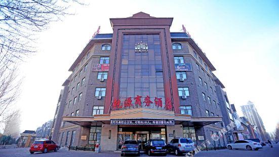 松原乾源商務酒店