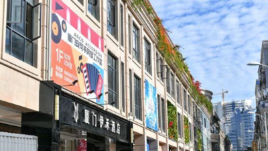 Yihe Hotel (Xiamen Zhongshan Road Pedestrian Street)