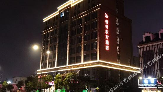 GreenTree Eastern Hotel (Jianhu Ouba Liya Life Square)