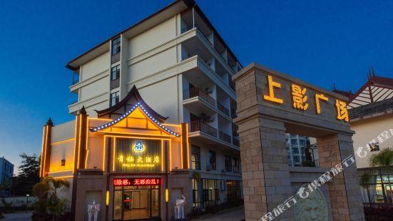 Qingmei Grand Hotel
