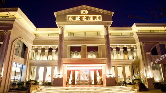 QiuDe  Hotel