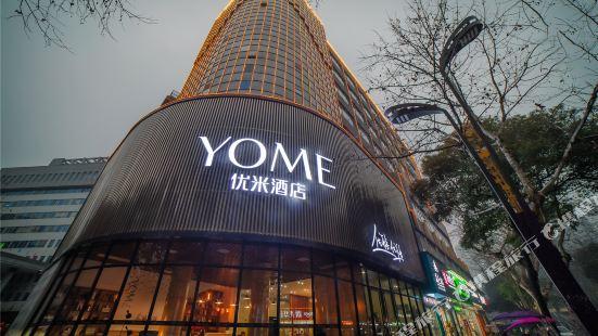 Youmi Hotel