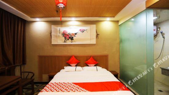 Yijintang Inn