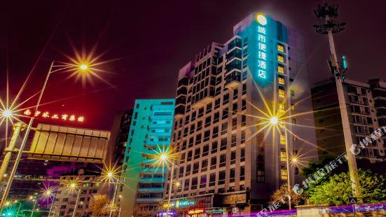 City Comfort Inn Nanning Jinchun Road Sanmei Branch