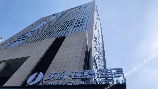 建國璞隱酒店(武漢中南路店)
