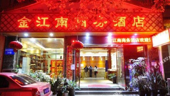 River South Golden (JinJiangNan) Business Hotel