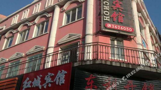 東寧紅城賓館