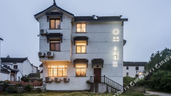 Yichengju Hostel