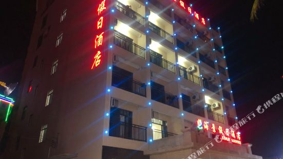 Seaview Holiday Hotel