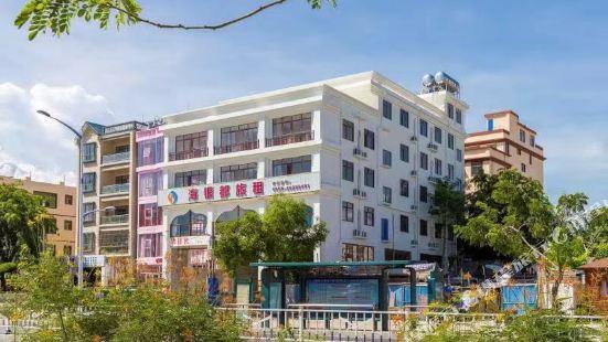 Sanya haiyindu hotel