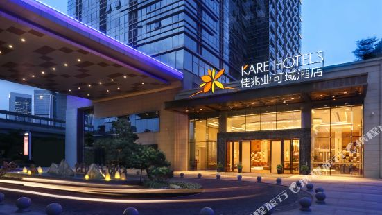 Kare Hotels (Shenzhen Qianhai)